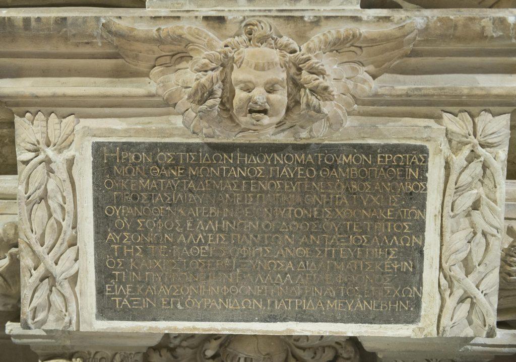 Cénotaphe de Montaigne, épitaphe en grec. Photo : Léo Fievet, mairie de Bordeaux